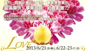 201305blog