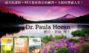 Dr paul
