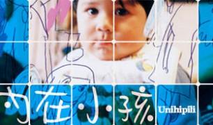 inner_child_edm_ICON
