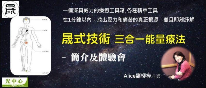 Cheng_簡介會_website2