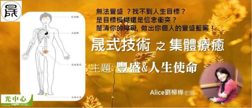 Cheng_abundance2