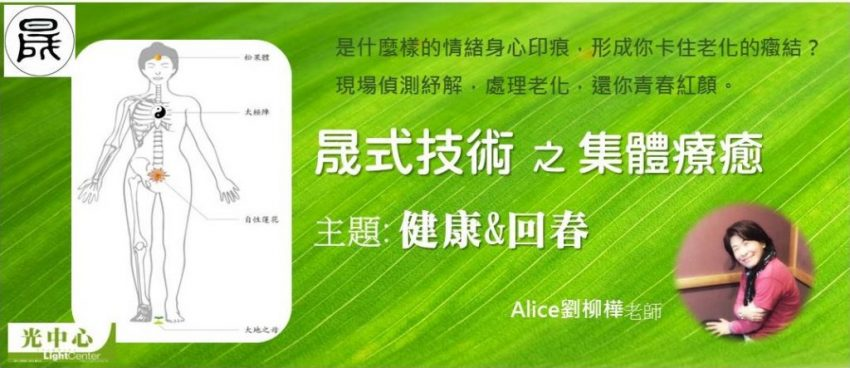 Cheng_health 2