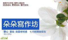 FLOWER0417-41