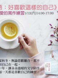 2019_flower_newbook