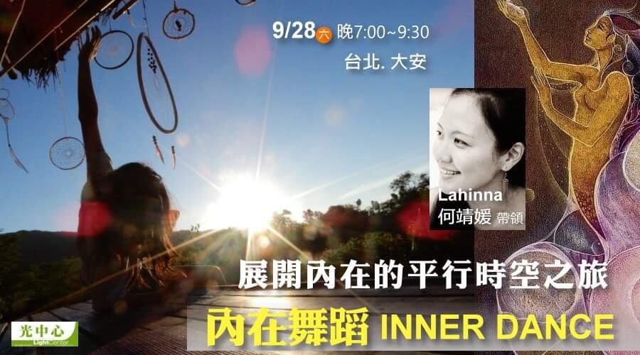 innerdance