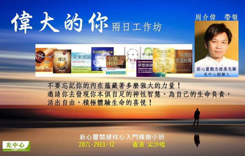 2020_HK_S