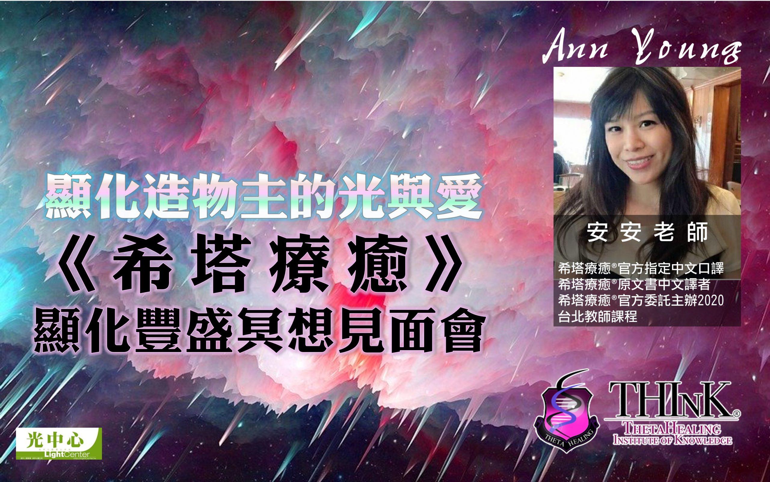 anne0725