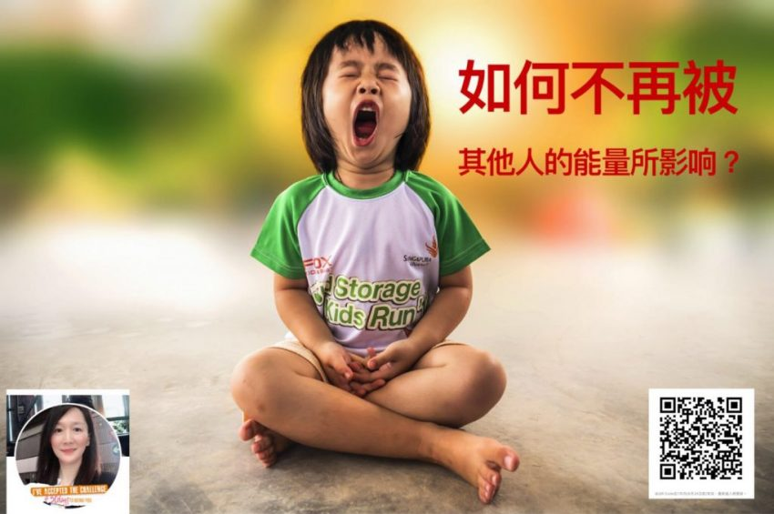 WeChat 圖片_20190617111956