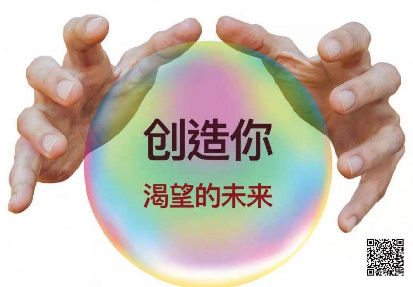 WeChat 圖片_20190816125259