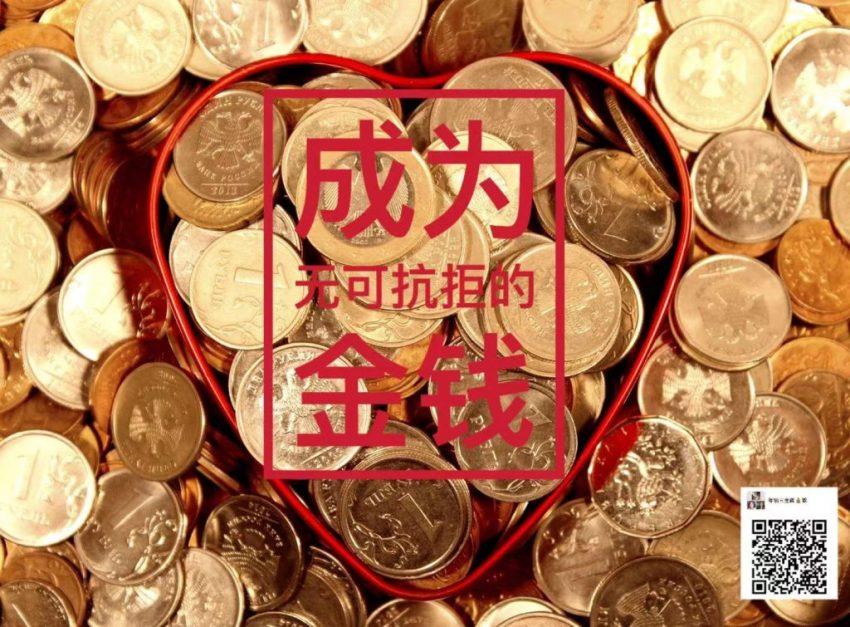 WeChat 圖片_20200123110745