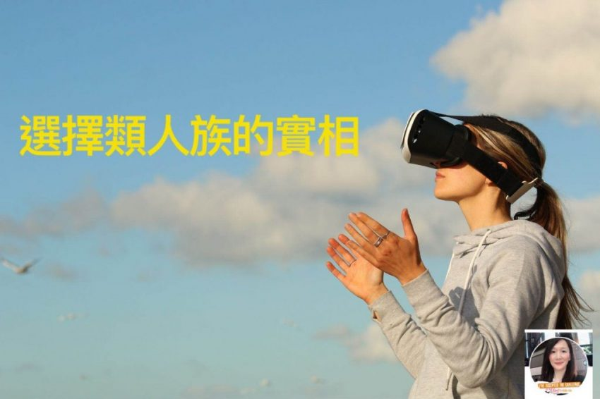 WeChat 圖片_20201022152412